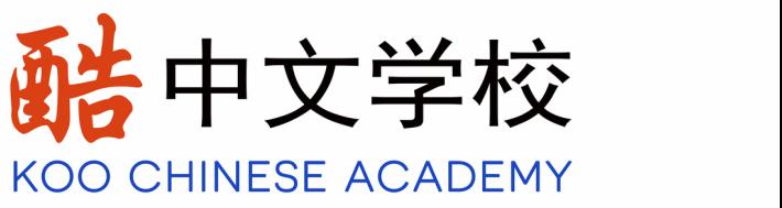 Koo Chinese Academy