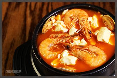 Korean Tubu Restaurant East Hanover NJ